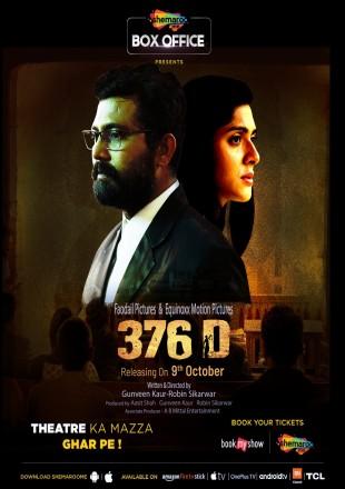 376 D (2020) Hindi HDRip 720p