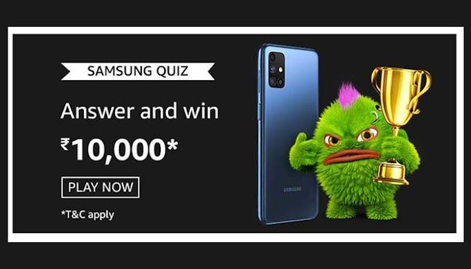 Amazon Samsung Galaxy M51 Quiz Answers Win – Rs.10,000 Pay Balance