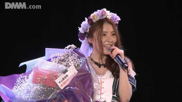 Sugiyama Aika Birthday