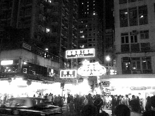Hong Kong busy streets