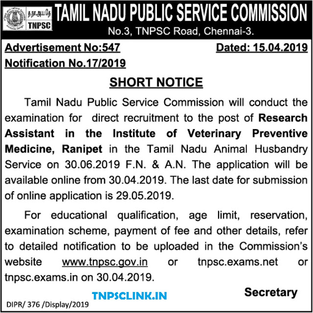 TNPSC Research Assistant Posts Recruitment 2019