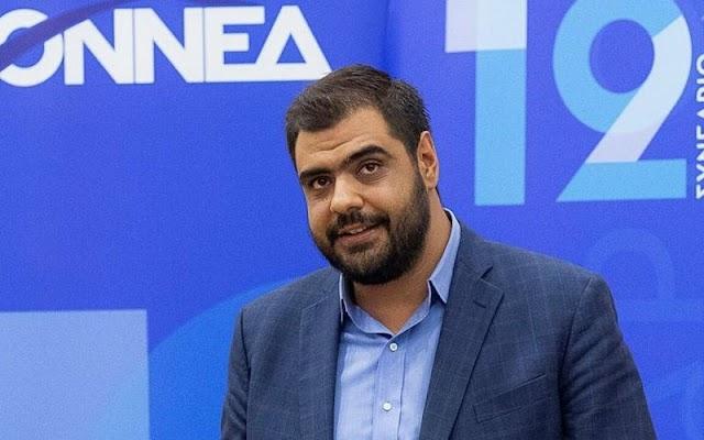 Στη Θεσσαλονίκη αύριο ο πρόεδρος της ΟΝΝΕΔ, Παύλος Μαρινάκης
