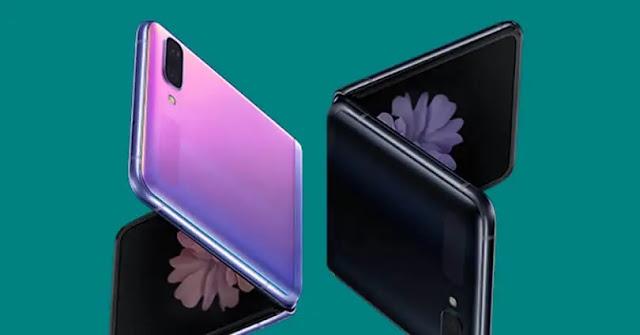 اسعار الموبايلات السامسونج 2020 جميع Samsung+galaxy+z+fli