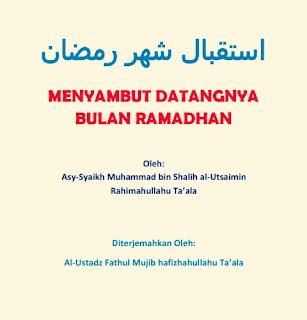 Download Kitab Menyambut Ramadhan Syaikh Utsaimin PDF
