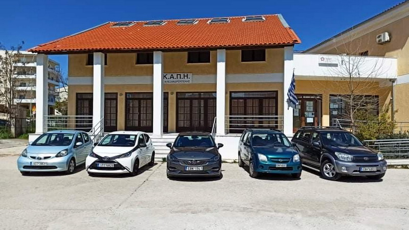 Πέντε αυτοκίνητα προσφορά τοπικών αντιπροσωπειών στο (χωρίς πρόεδρο) Πολυκοινωνικό του Δήμου Αλεξανδρούπολης