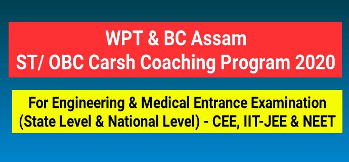 Assam Engineering & Medical ST/ OBC Crash Coaching 2020: