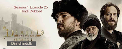 Dirilis Ertugrul Season 1 Episode 25 Hindi Dubbed HD 720     डिरिलिस एर्टुगरुल सीज़न 1 एपिसोड 25 हिंदी डब HD 720