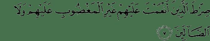 Surat Al Fatihah Beserta Artinya Per Ayat Waktuku
