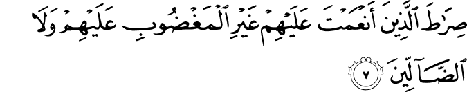 Al-Fatiah Ayat 7