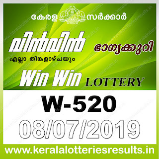 "Keralalotteriesresults.in, ""kerala lottery result 8 7 2019 Win Win W 520"", kerala lottery result 8-7-2019, win win lottery results, kerala lottery result today win win, win win lottery result, kerala lottery result win win today, kerala lottery win win today result, win winkerala lottery result, win win lottery W 520 results 8-7-2019, win win lottery w-520, live win win lottery W-520, 8.7.2019, win win lottery, kerala lottery today result win win, win win lottery (W-520) 08/07/2019, today win win lottery result, win win lottery today result 8-7-2019, win win lottery results today 8 7 2019, kerala lottery result 08.07.2019 win-win lottery w 520, win win lottery, win win lottery today result, win win lottery result yesterday, winwin lottery w-520, win win lottery 8.7.2019 today kerala lottery result win win, kerala lottery results today win win, win win lottery today, today lottery result win win, win win lottery result today, kerala lottery result live, kerala lottery bumper result, kerala lottery result yesterday, kerala lottery result today, kerala online lottery results, kerala lottery draw, kerala lottery results, kerala state lottery today, kerala lottare, kerala lottery result, lottery today, kerala lottery today draw result, kerala lottery online purchase, kerala lottery online buy, buy kerala lottery online, kerala lottery tomorrow prediction lucky winning guessing number, kerala lottery, kl result,  yesterday lottery results, lotteries results, keralalotteries, kerala lottery, keralalotteryresult, kerala lottery result, kerala lottery result live, kerala lottery today, kerala lottery result today, kerala lottery"