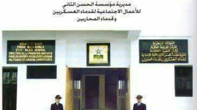 مؤسسة الحسن الثاني للأعمال الاجتماعية لقدماء المحاربين وقدماء العسكريين وقلبها لهرم ماسلاو