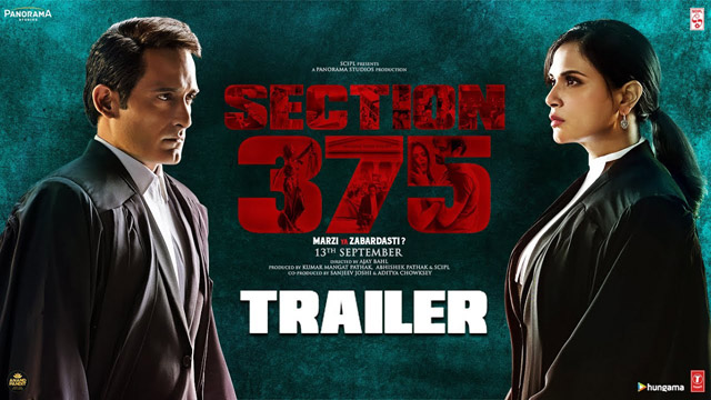 section-375-trailer
