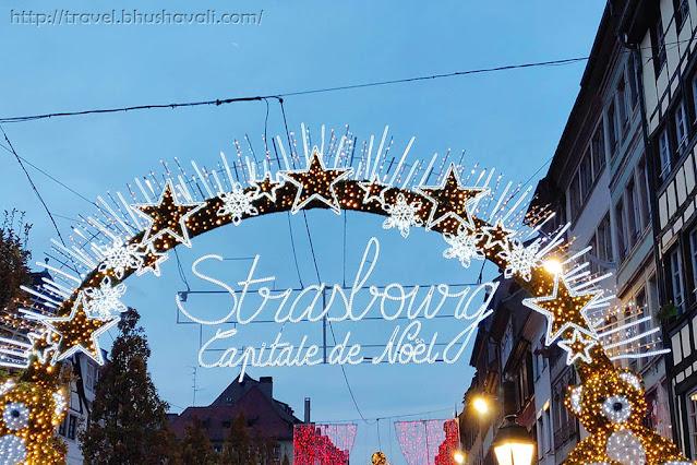 Strasbourg Capital de Noel