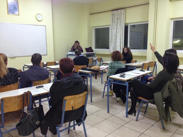 Συνεχίζουμε τη λειτουργία του Κέντρου Δια Βίου Μάθησης