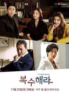 The Goddess of Revenge Full summary 2020. This drama is starting to gain a place among Korean drama fans.
