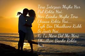 Latest Love Shayari For Boyfriend With Image