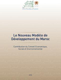 economie, fiduciaire, comptabilité marocaine