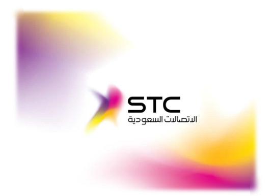 رقم خدمة عملاء شركة الاتصالات السعودية