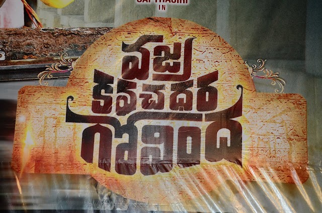 Vajrakavachadhara Govinda Movie Press Meet