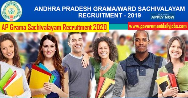 AP Grama Sachivalayam Vacancies 2020