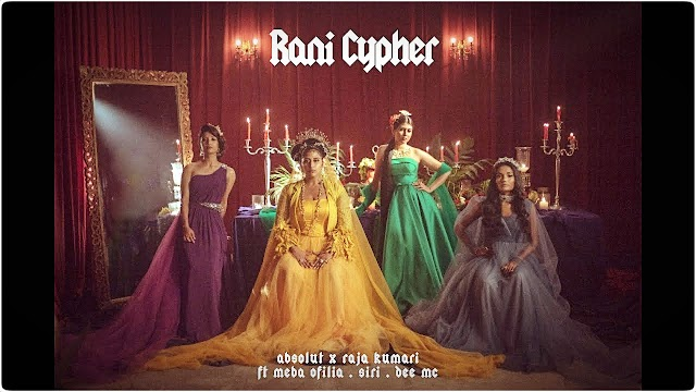 Rani Cypher Lyrics