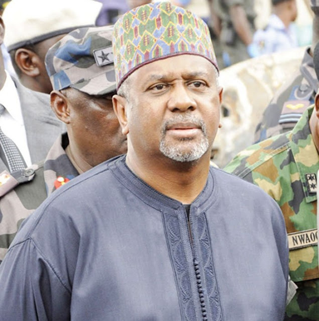No weapon was found in Dasuki's guest house – DSS
