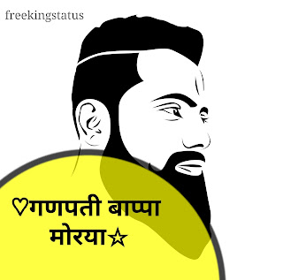 marathi attitude status images,bhaigiri marathi status