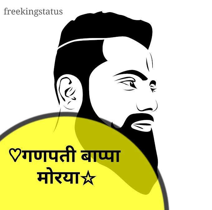 TOP 200 + हथियार तो° hum.. - भाईगिरी स्टेटस  Bhaigiri Status Marathi
