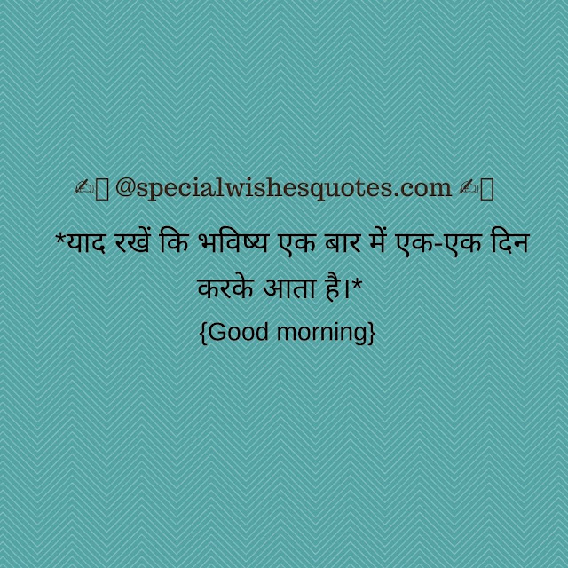 Good Morning Message Images for whatsapp