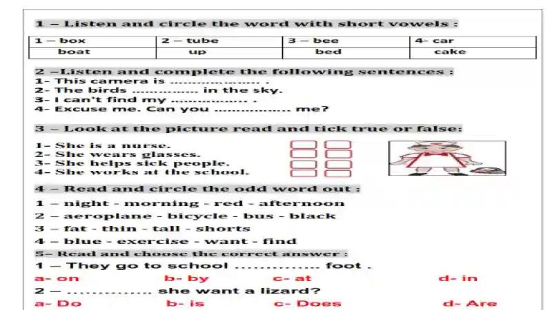 احدث امتحان لغة انجليزية للصف الرابع الابتدائى الترم الاول 2021 تايم فور انجليش
