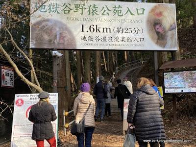 entry to Jigokudani Yaen-Koen Snow Monkey Park in Nagano, Japan
