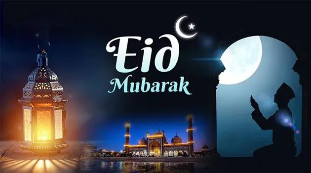 Eid ul Fitr Wishes 2021 for Sister, Eid al Fitr Wishes 2021 for Sister, Eid-ul-Fitr Wishes 2021 for Sister, Eid-al-Fitr Wishes 2021 for Sister
