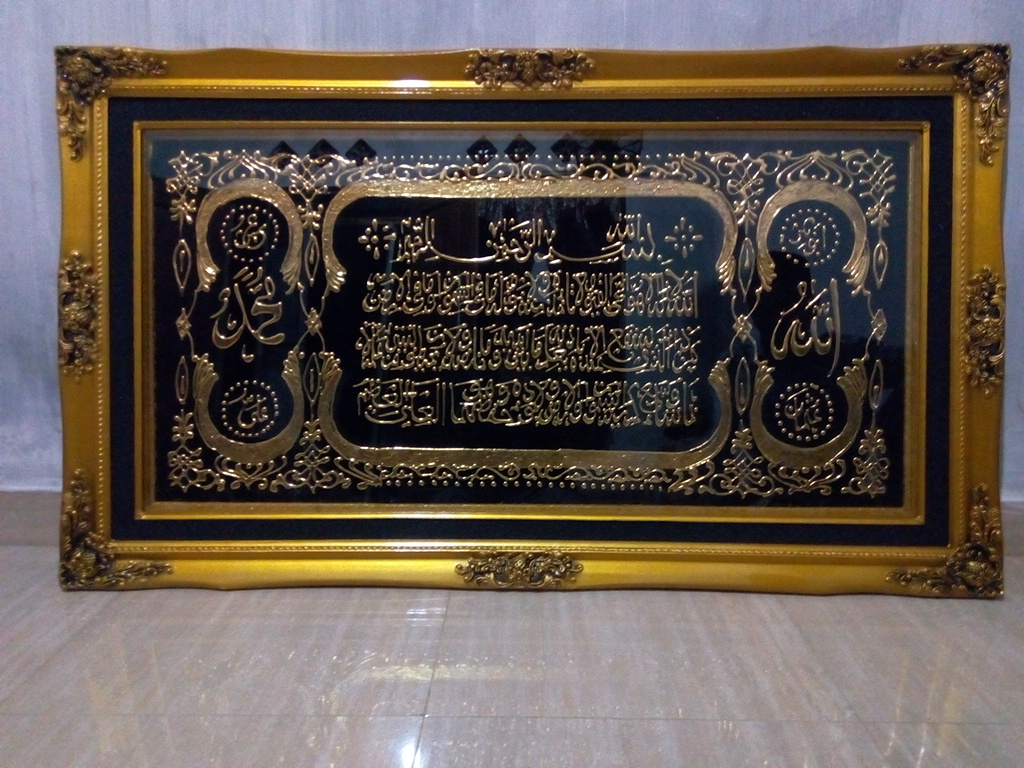 Kaligrafi Ayat Kursi Demak Telp 081231970737 Jual Kaligrafi Ayat Kursi Demak Harga kaligrafi ayat kursi