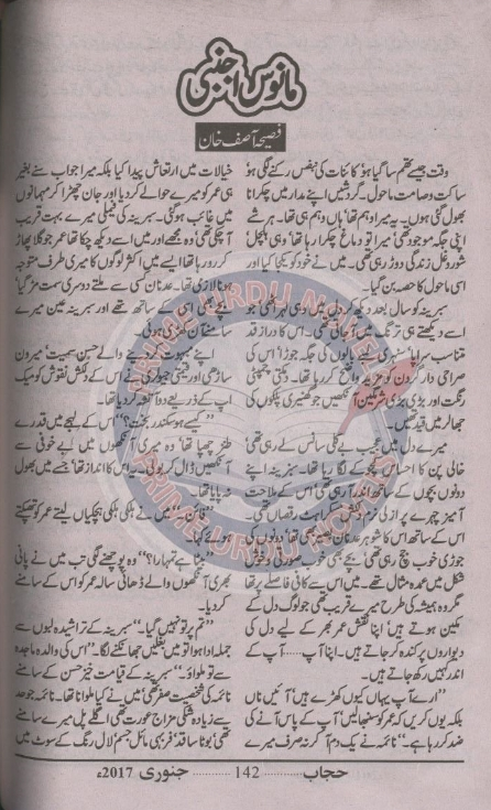Khan Asif - List of 10 novels by Khan Asif BooksPk