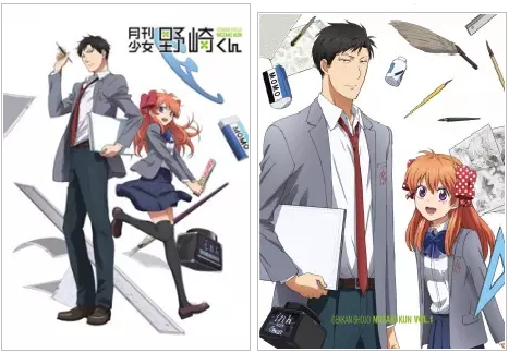Download Gekkan Shoujo Nozaki-kun BD Batch Subtitle Indonesia