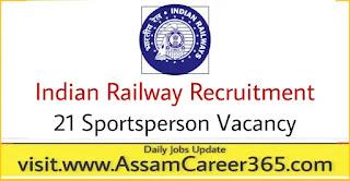 indian-railway-sportsperson-recruitment