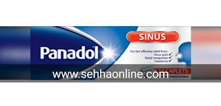 بنادول سينوس-panadol sinus