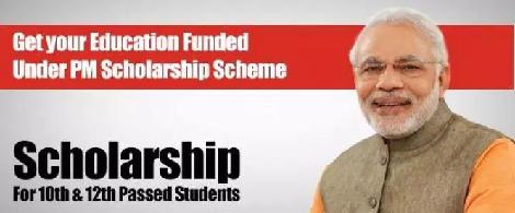 Pradhan+Mantri+Scholarship+Scheme+2020