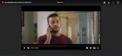 .বিয়ে ডট কম. বাংলা ফুল মুভি | .Biye.com. Full Hd Movie Watch