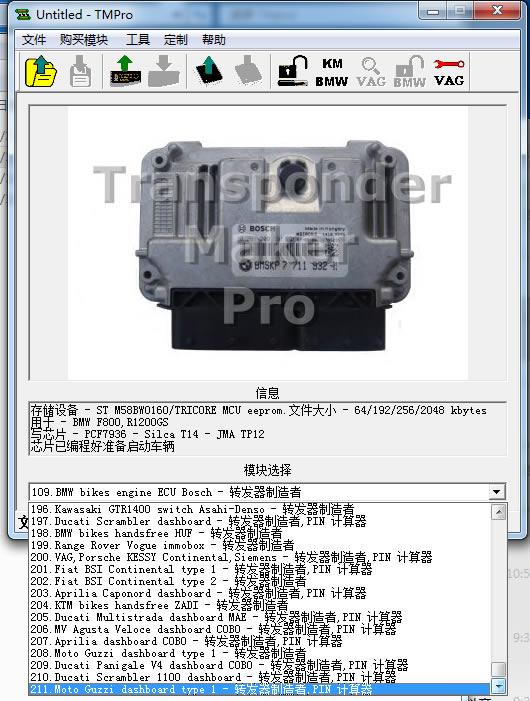 Bmw-мото--R1200GS добавьте ключ-10