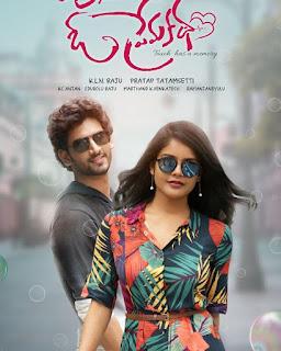 Zakhmi Romeo 2019 Hindi Dubbed 720p HDRip 900mb