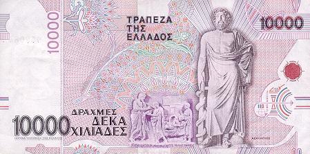 https://1.bp.blogspot.com/-vee_F5a4t-Y/UJvjngpVViI/AAAAAAAAKsg/wh2DXFSSpXI/s640/GreeceP206-10000Drachmai-1995-donated_b.jpg