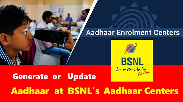 BSNL introduces incentive scheme to staff engaged in Aadhar enrolment and modification activities