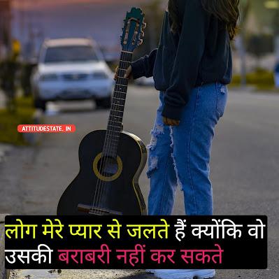 true love attitude status in hindi