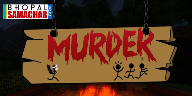 INDORE NEWS : सरपंच के बेटे की बर्थडे पार्टी में युवक की हत्या