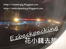 釜山航空評價:澳門去釜山凌晨機+BX382搭乘體驗