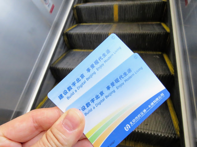 Beijing Transit Card for the metro and buses