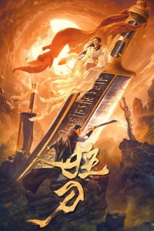 The Mad Sword 2021 China Zhang Moxian Huang Jintang Michael Tong Na Wei  Action, Drama, Fantasy