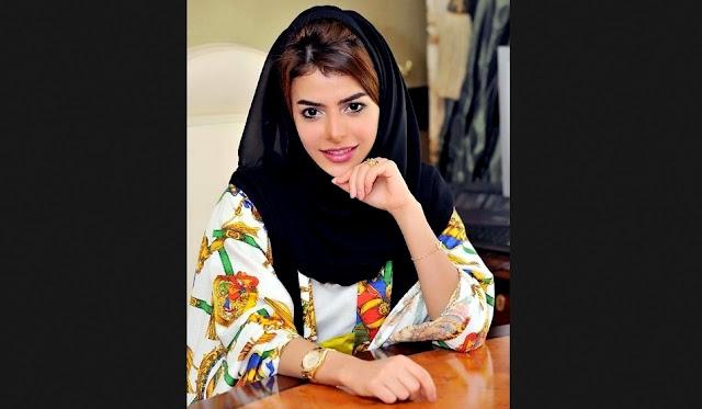 Putri Raja Arab Reem Alwaleed