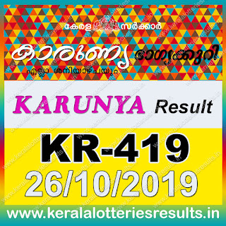 "keralalotteriesresults.in, ""kerala lottery result .26 10 2019 karunya kr 419"", 26th October 2019 result karunya kr.419 today, kerala lottery result 26.10.2019, kerala lottery result 26-10-2019, karunya lottery kr 419 results 26-10-2019, karunya lottery kr 419, live karunya lottery kr-419, karunya lottery, kerala lottery today result karunya, karunya lottery (kr-419) 26/10/2019, kr419, 26.10.2019, kr 419, 26.10.2019, karunya lottery kr419, karunya lottery 26.10.2019, kerala lottery 26.10.2019, kerala lottery result 26-10-2019, kerala lottery results 26-10-2019, kerala lottery result karunya, karunya lottery result today, karunya lottery kr419, 26-10-2019-kr-419-karunya-lottery-result-today-kerala-lottery-results, keralagovernment, result, gov.in, picture, image, images, pics, pictures kerala lottery, kl result, yesterday lottery results, lotteries results, keralalotteries, kerala lottery, keralalotteryresult, kerala lottery result, kerala lottery result live, kerala lottery today, kerala lottery result today, kerala lottery results today, today kerala lottery result, karunya lottery results, kerala lottery result today karunya, karunya lottery result, kerala lottery result karunya today, kerala lottery karunya today result, karunya kerala lottery result, today karunya lottery result, karunya lottery today result, karunya lottery results today, today kerala lottery result karunya, kerala lottery results today karunya, karunya lottery today, today lottery result karunya, karunya lottery result today, kerala lottery result live, kerala lottery bumper result, kerala lottery result yesterday, kerala lottery result today, kerala online lottery results, kerala lottery draw, kerala lottery results, kerala state lottery today, kerala lottare, kerala lottery result, lottery today, kerala lottery today draw result"